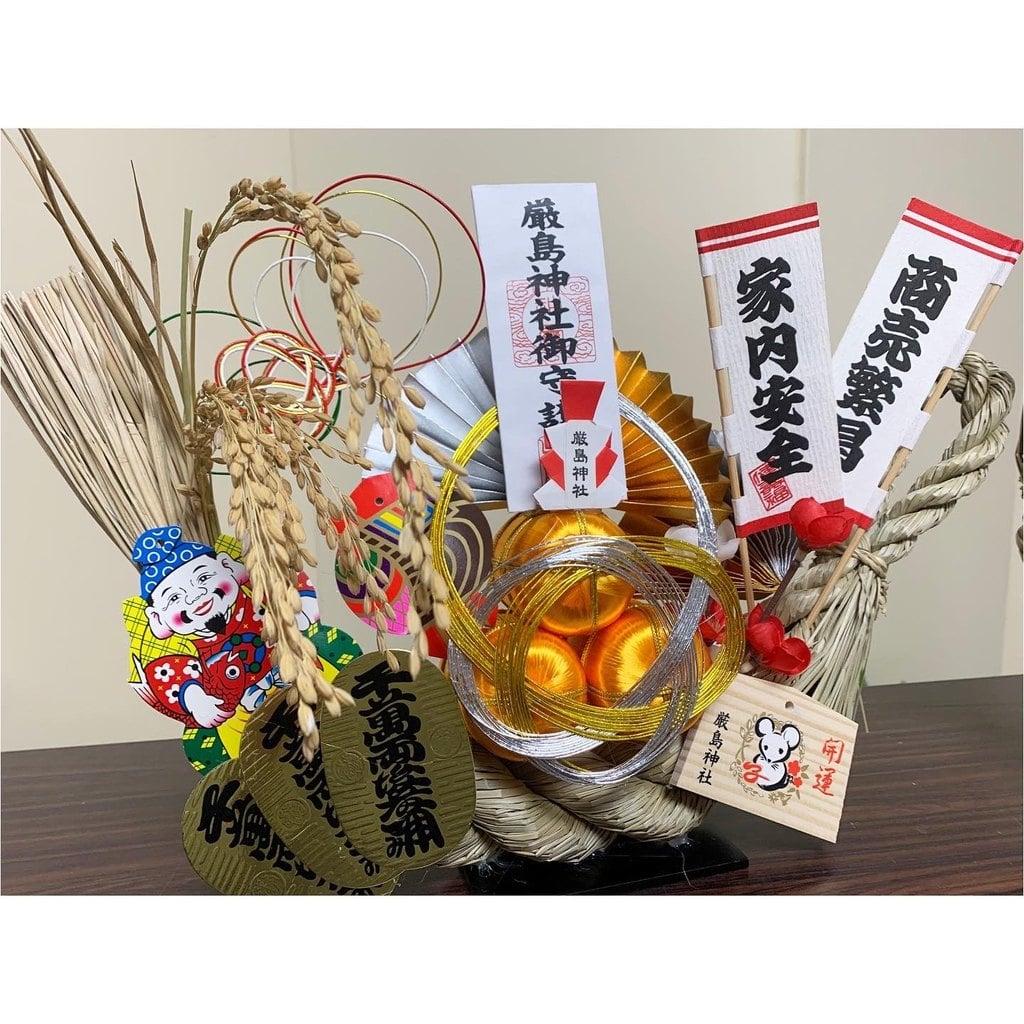 釧路一之宮 厳島神社の授与品その他