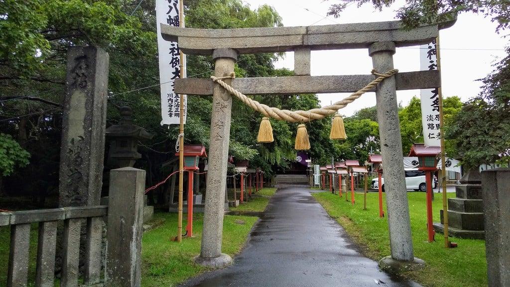 石狩八幡神社の鳥居
