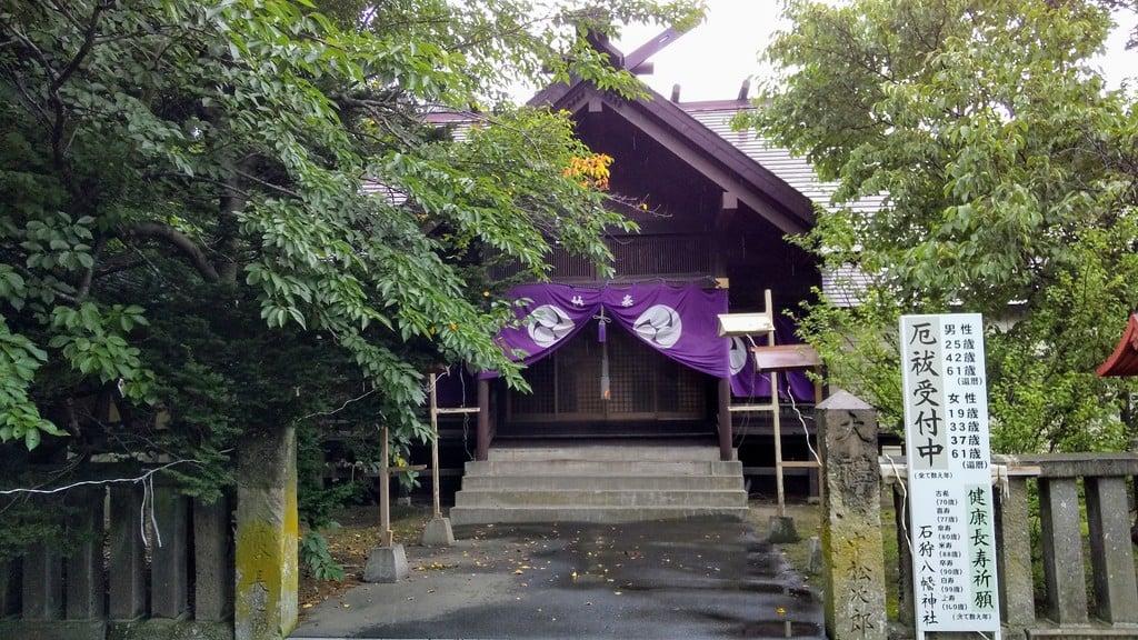 石狩八幡神社の建物その他