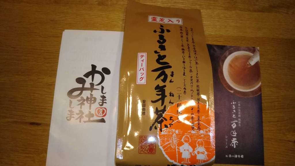 鹿嶋三嶋神社の食事