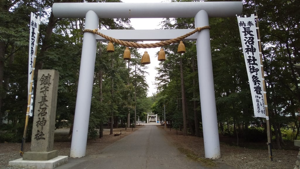 長沼神社の鳥居