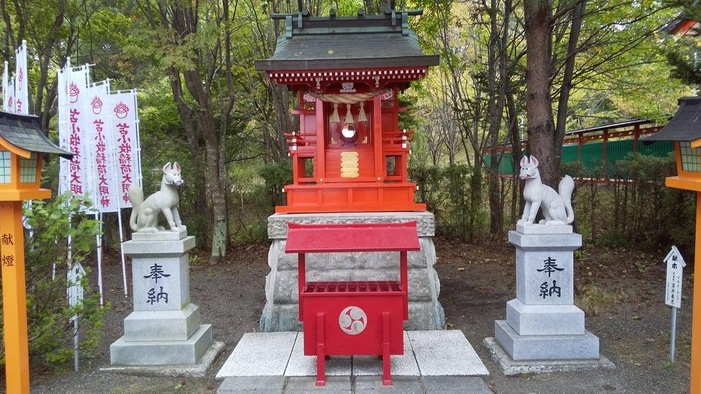 樽前山神社(北海道)