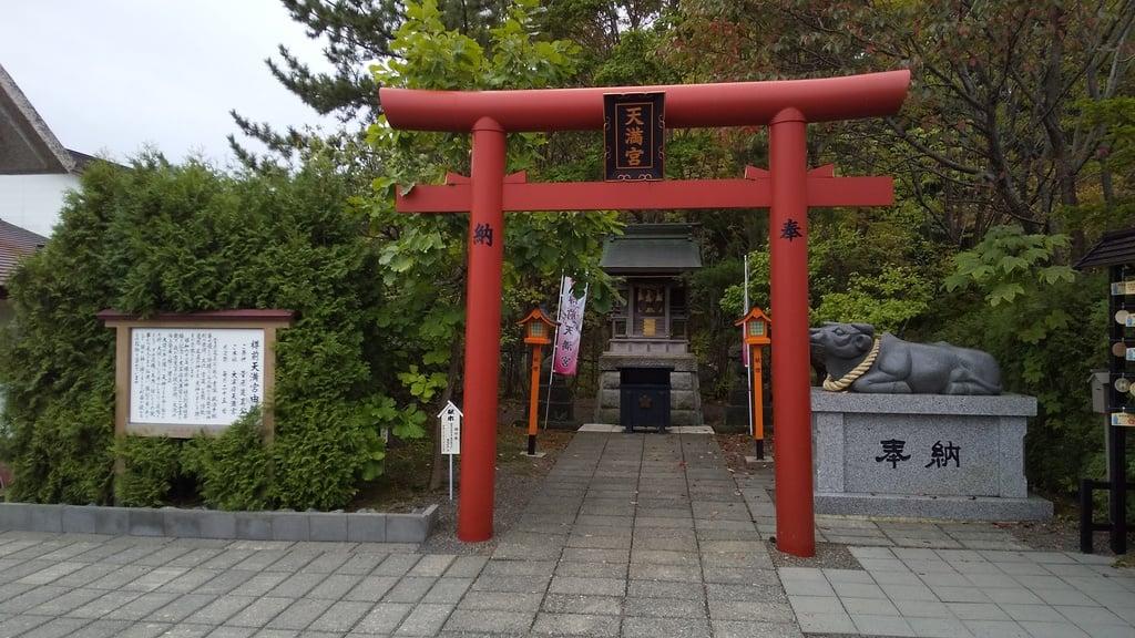 樽前山神社の鳥居