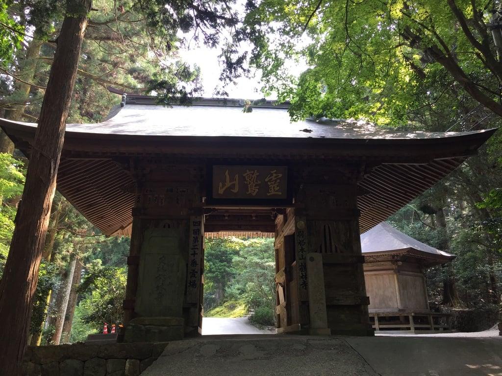 鶴林寺(徳島県)