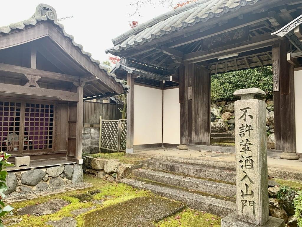 法蔵寺の山門