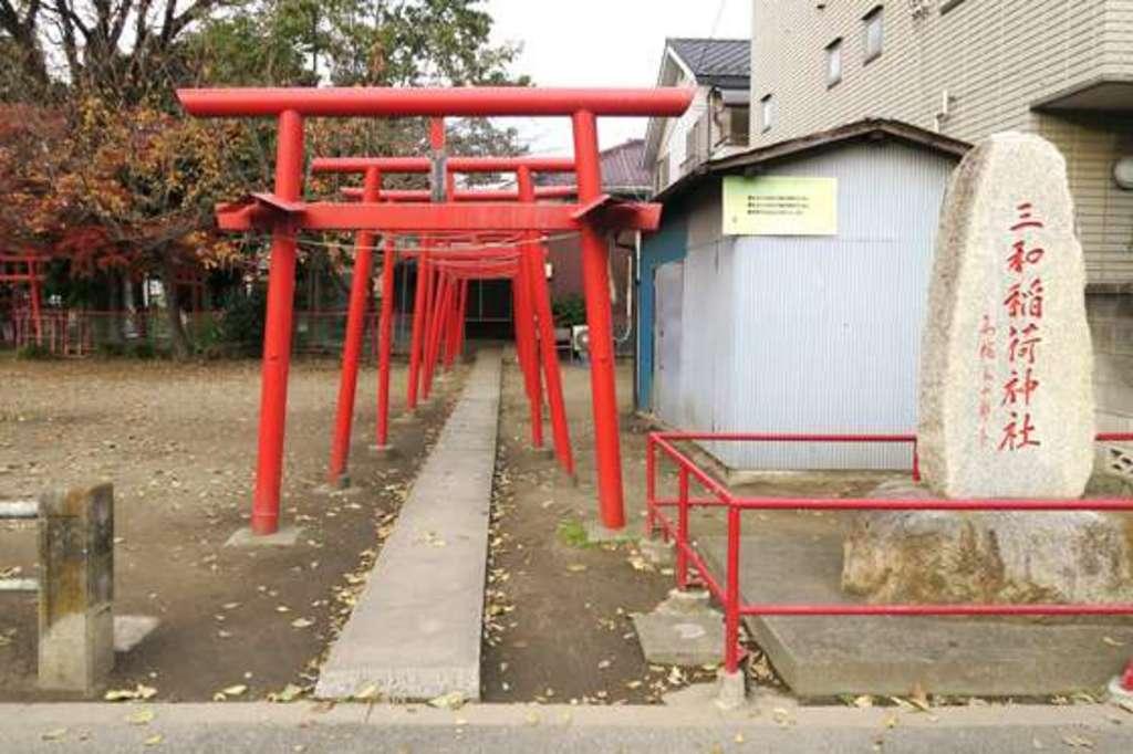 三和稲荷神社の鳥居