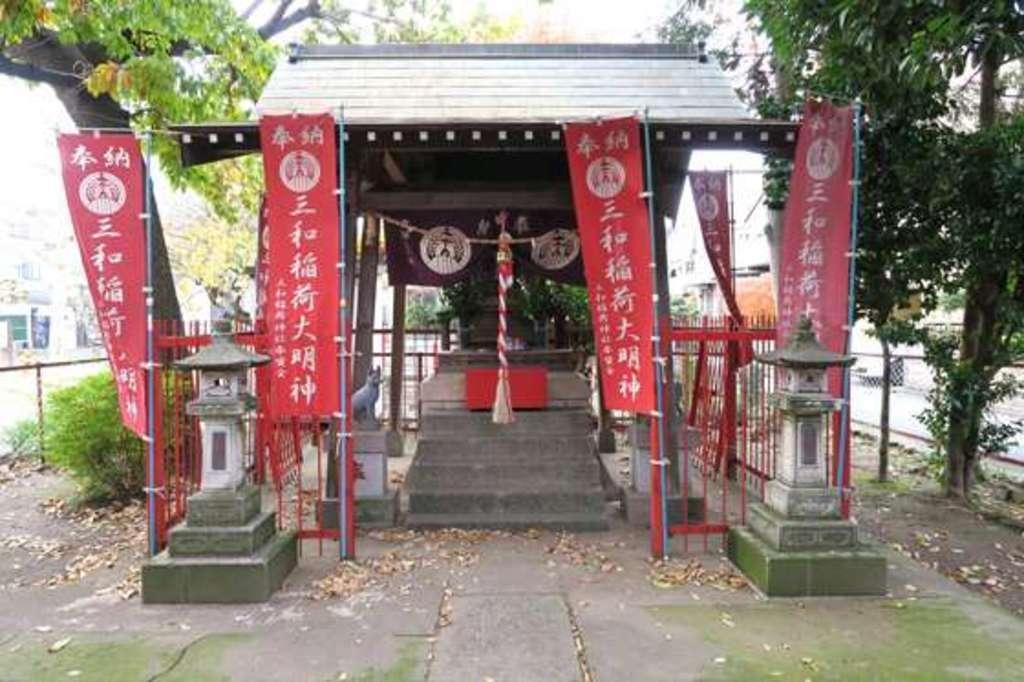 三和稲荷神社の本殿