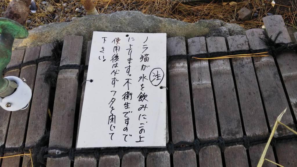 宗像神社の建物その他
