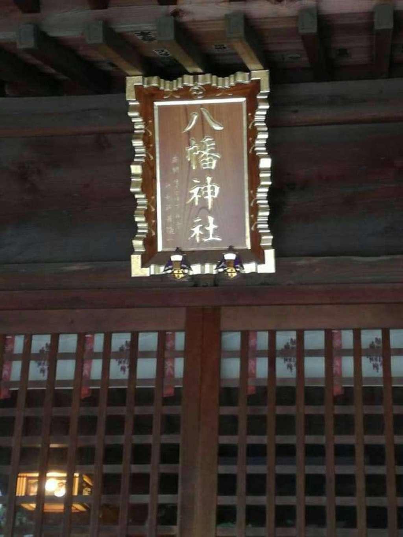 春日部八幡神社の建物その他