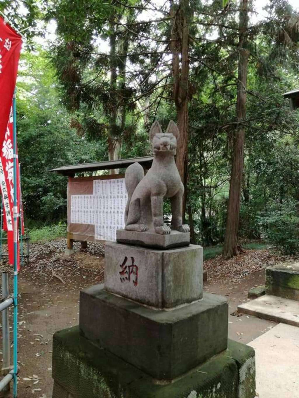 春日部八幡神社の狛犬