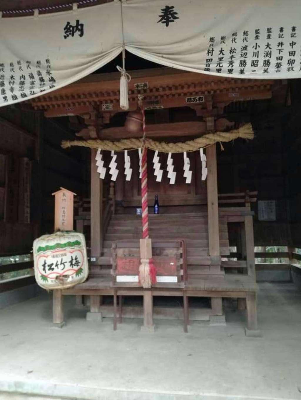 春日部八幡神社の末社