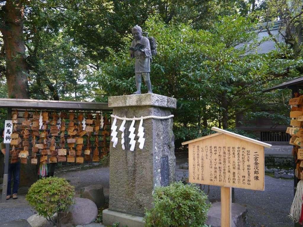 報徳二宮神社の像