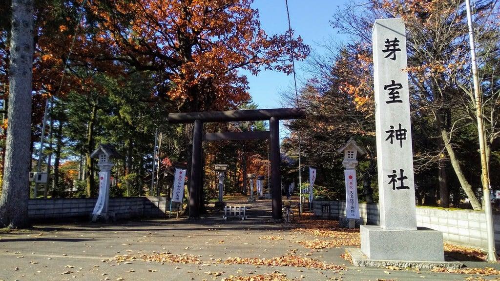 芽室神社の建物その他