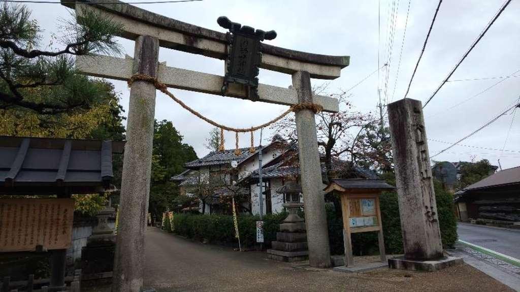 奥石神社の鳥居