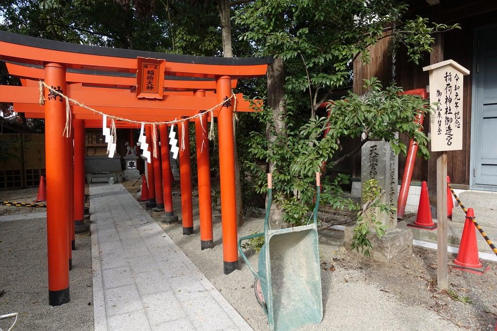 萱野神社の末社