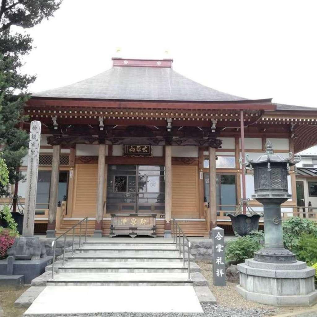 芳林寺(埼玉県)
