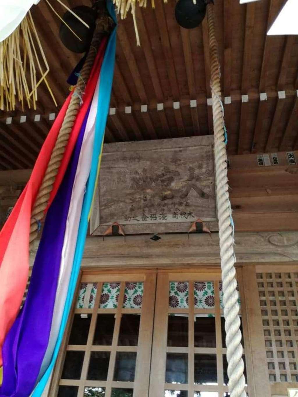 大宮神社の建物その他