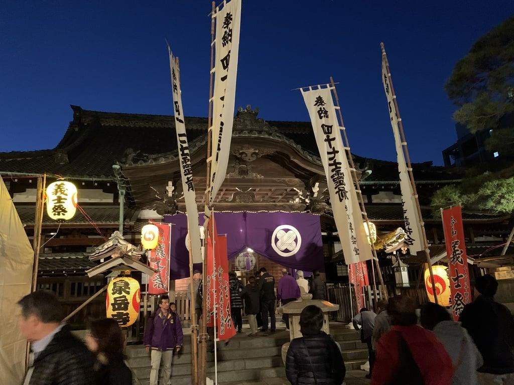 泉岳寺のお祭り