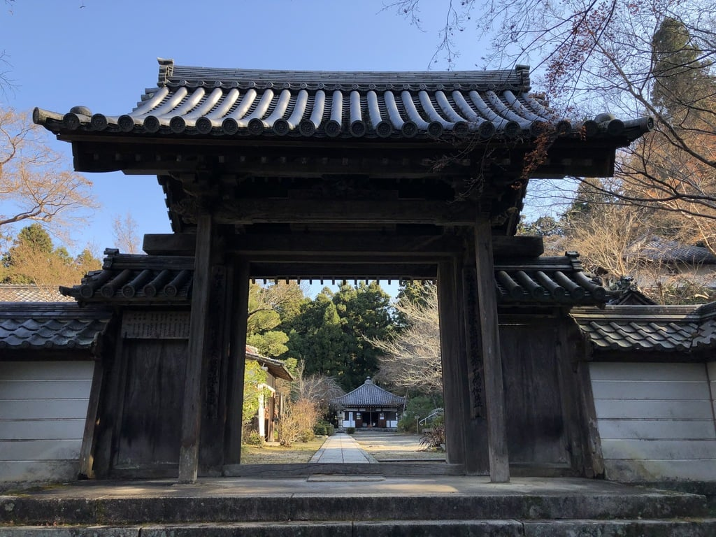 延命寺の山門