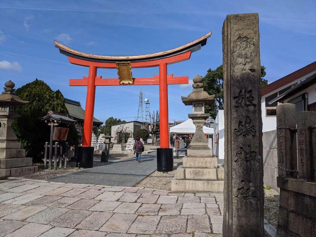 姫嶋神社の鳥居