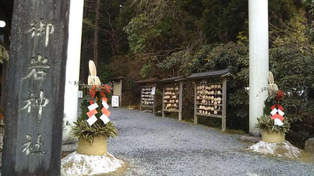 御岩神社の初詣