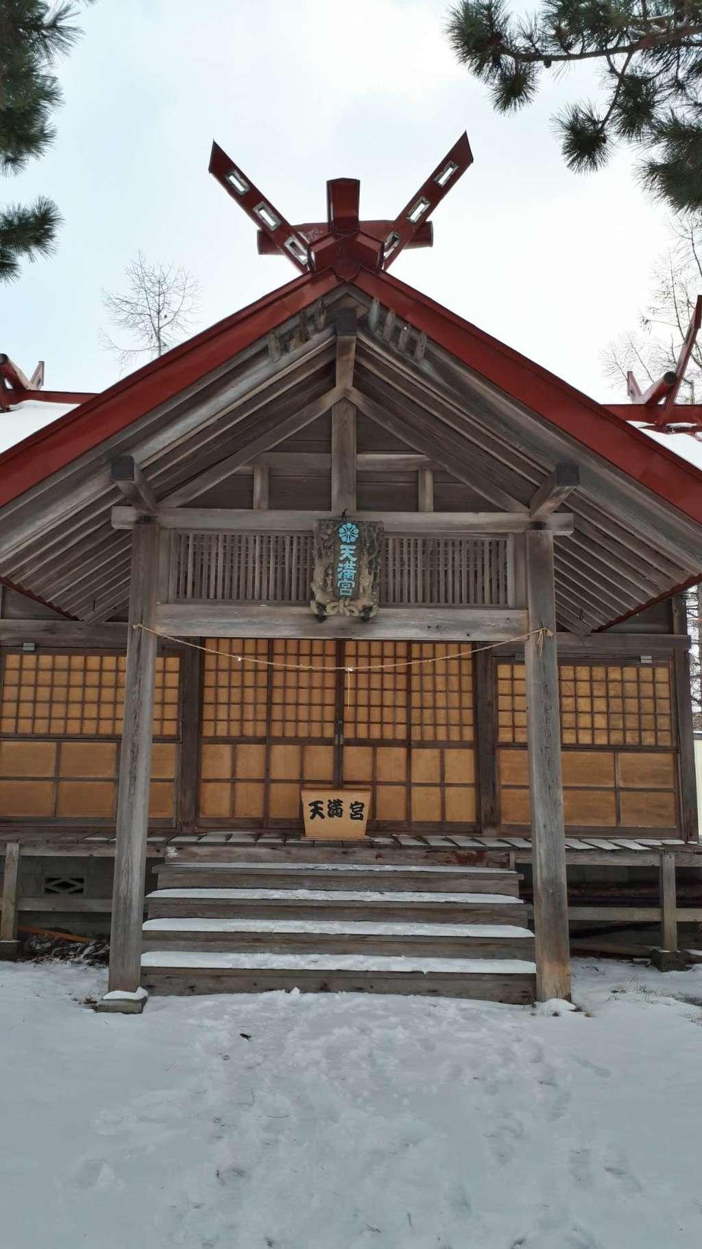 茨戸天満宮の本殿