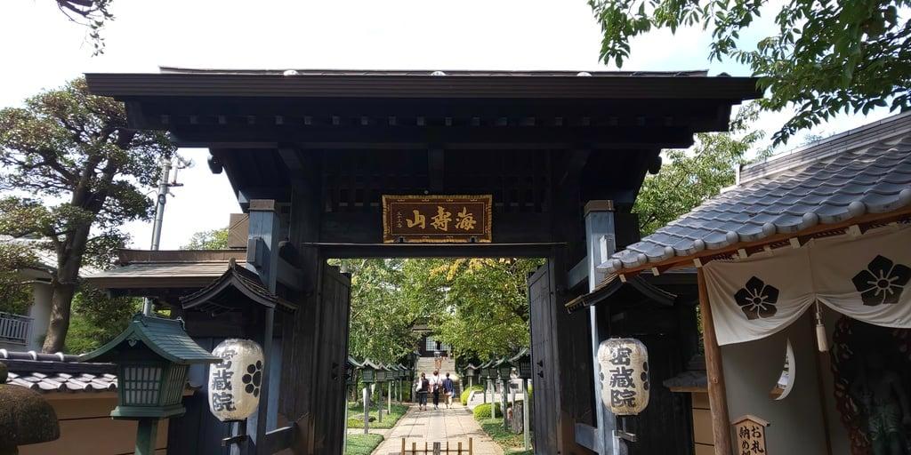 密藏院の山門