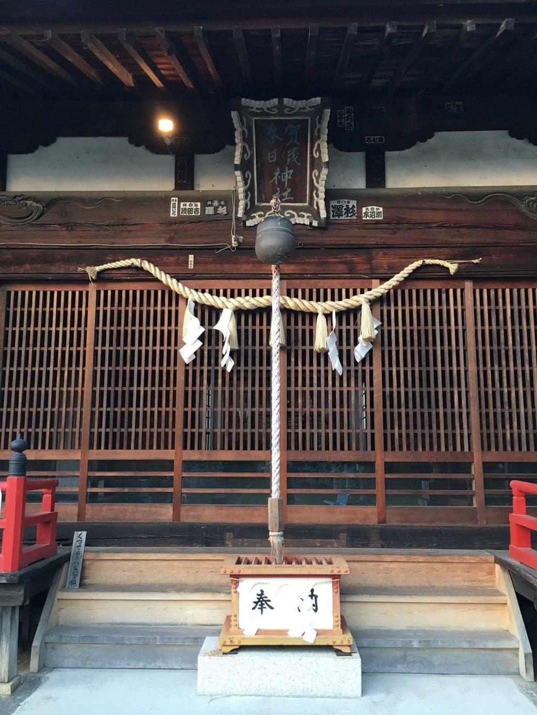賀茂春日神社の本殿