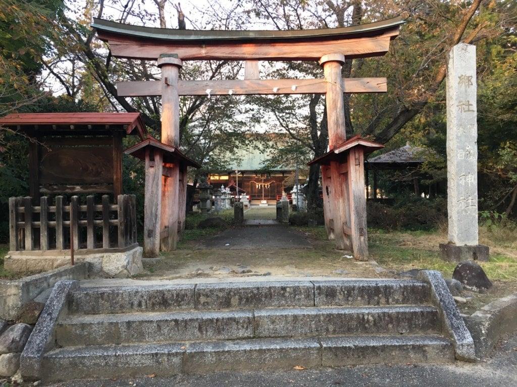 賀茂春日神社の鳥居