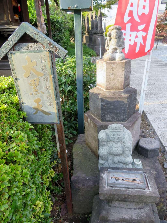 浄名院の仏像