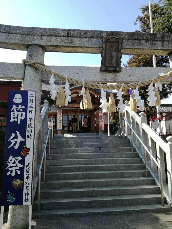 武蔵第六天神社の鳥居