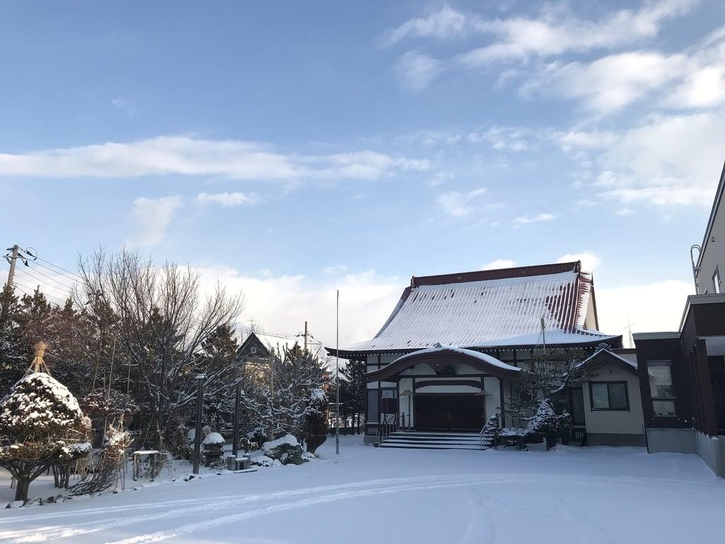 峯光寺(北海道)