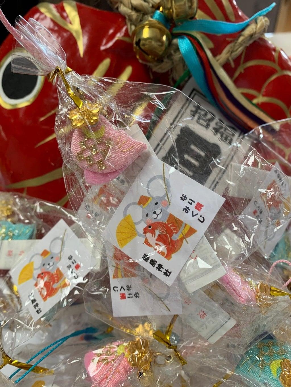 釧路一之宮 厳島神社のおみくじ