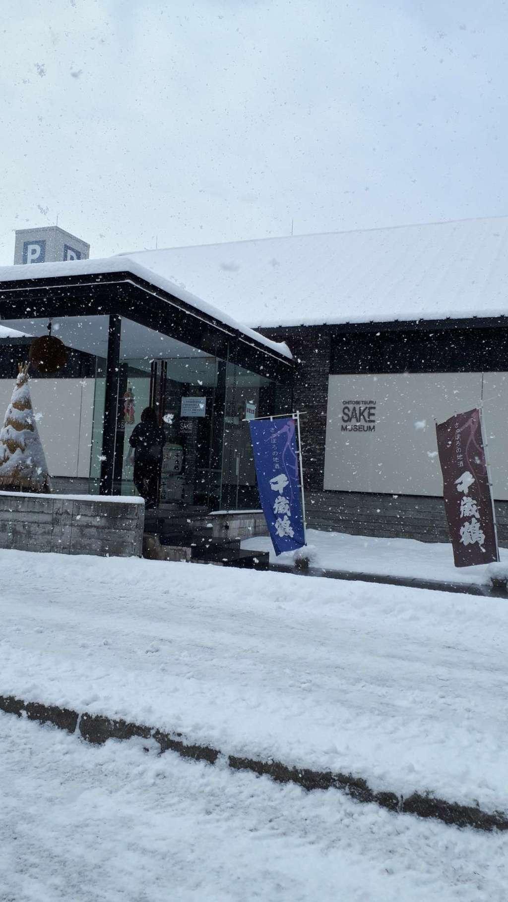 札幌興正寺別院(北海道)