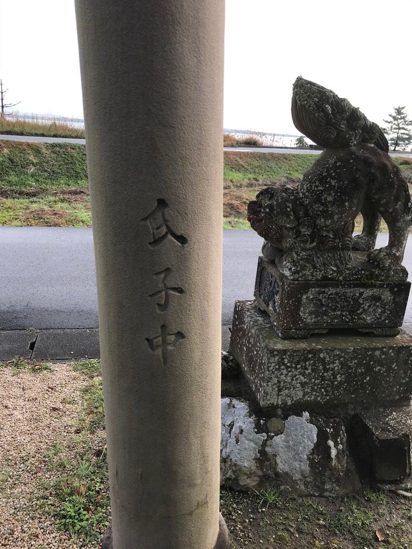 多氣神社の鳥居