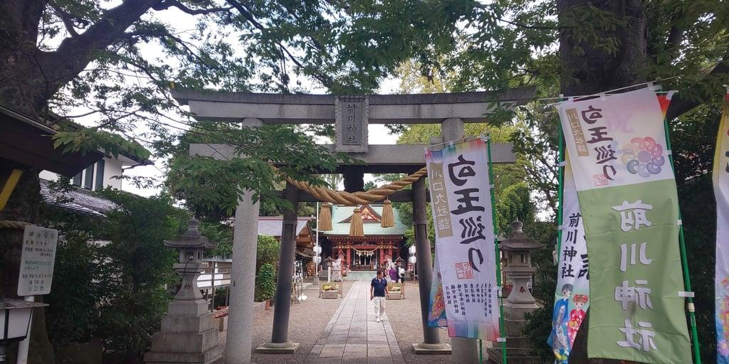 前川神社(埼玉県)