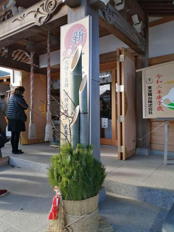 武蔵第六天神社の初詣
