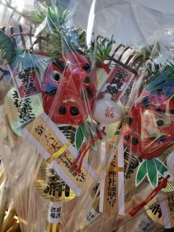 武蔵第六天神社の授与品その他