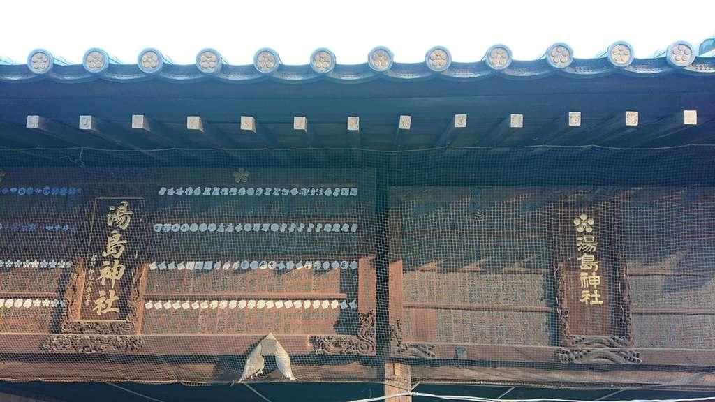湯島天満宮の建物その他