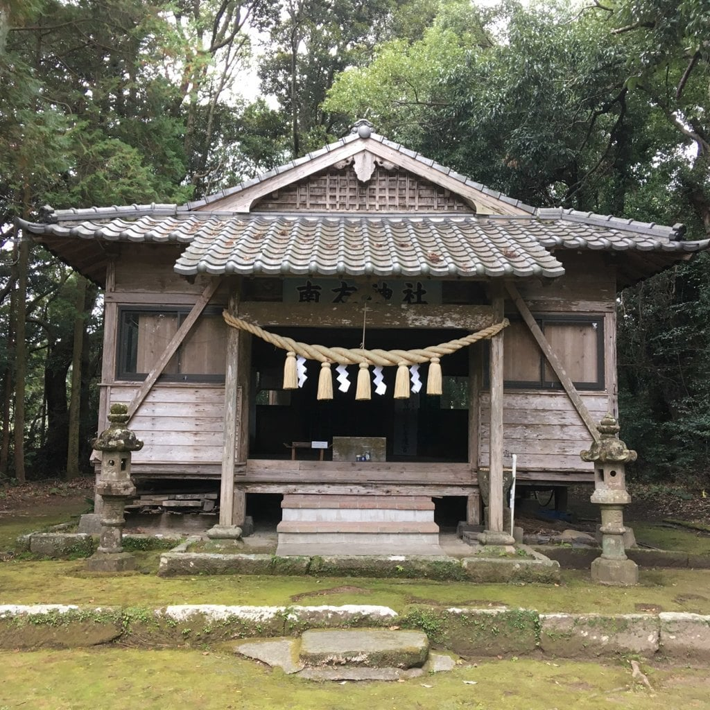 南方神社の本殿