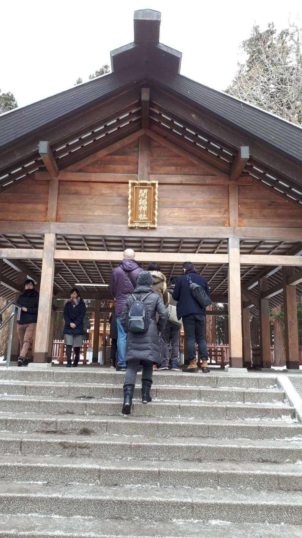 開拓神社の建物その他