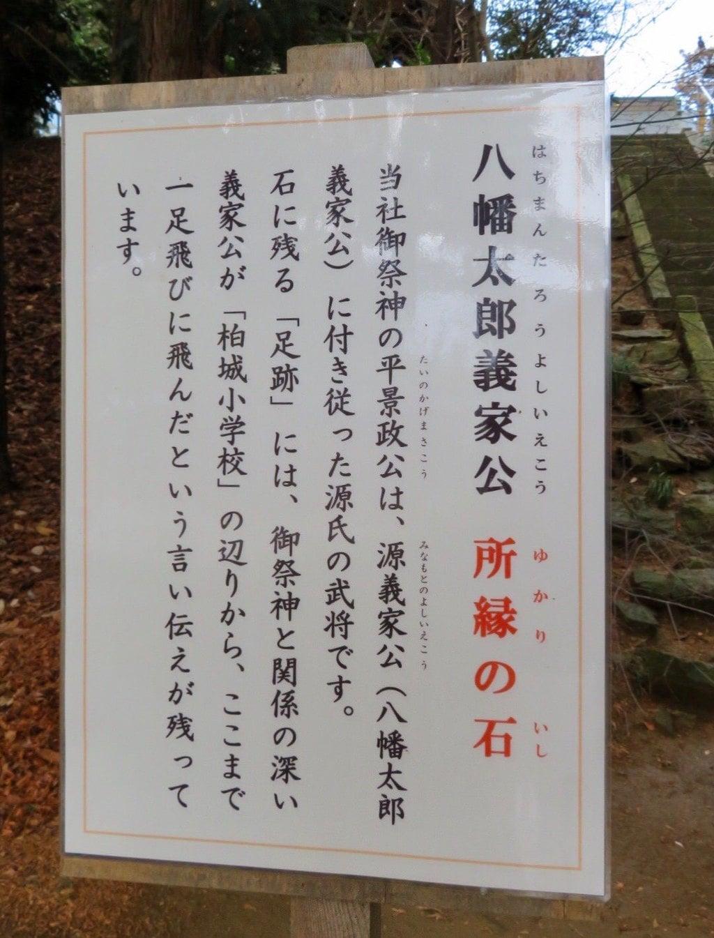 滑川神社 - 仕事と子どもの守り神の歴史