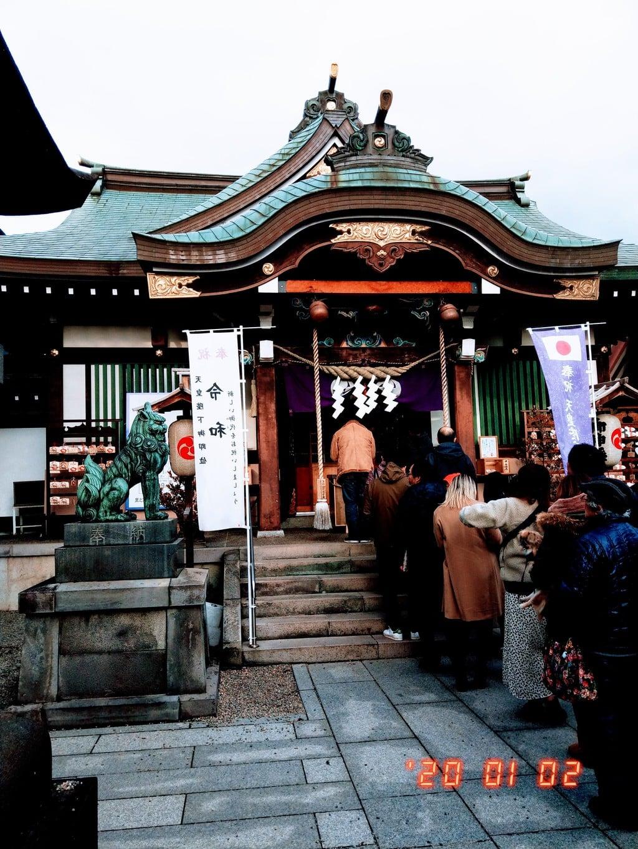里之宮 湯殿山神社の初詣