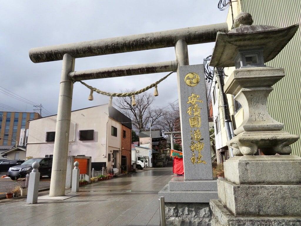 安積國造神社の鳥居