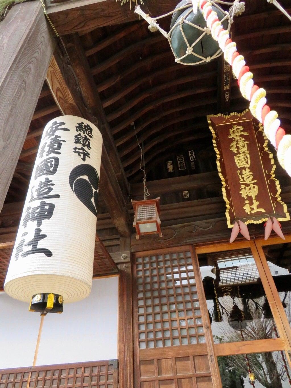 安積國造神社の本殿