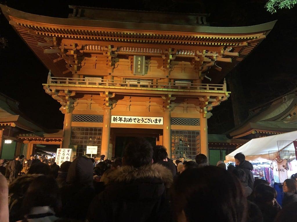 鹿島神宮の初詣
