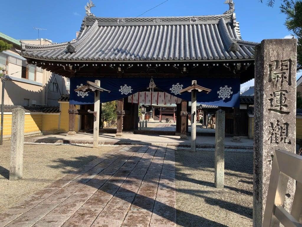 継松寺の山門