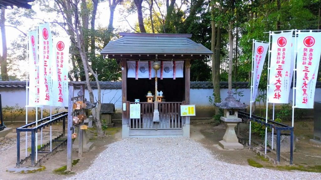 六所神社の末社