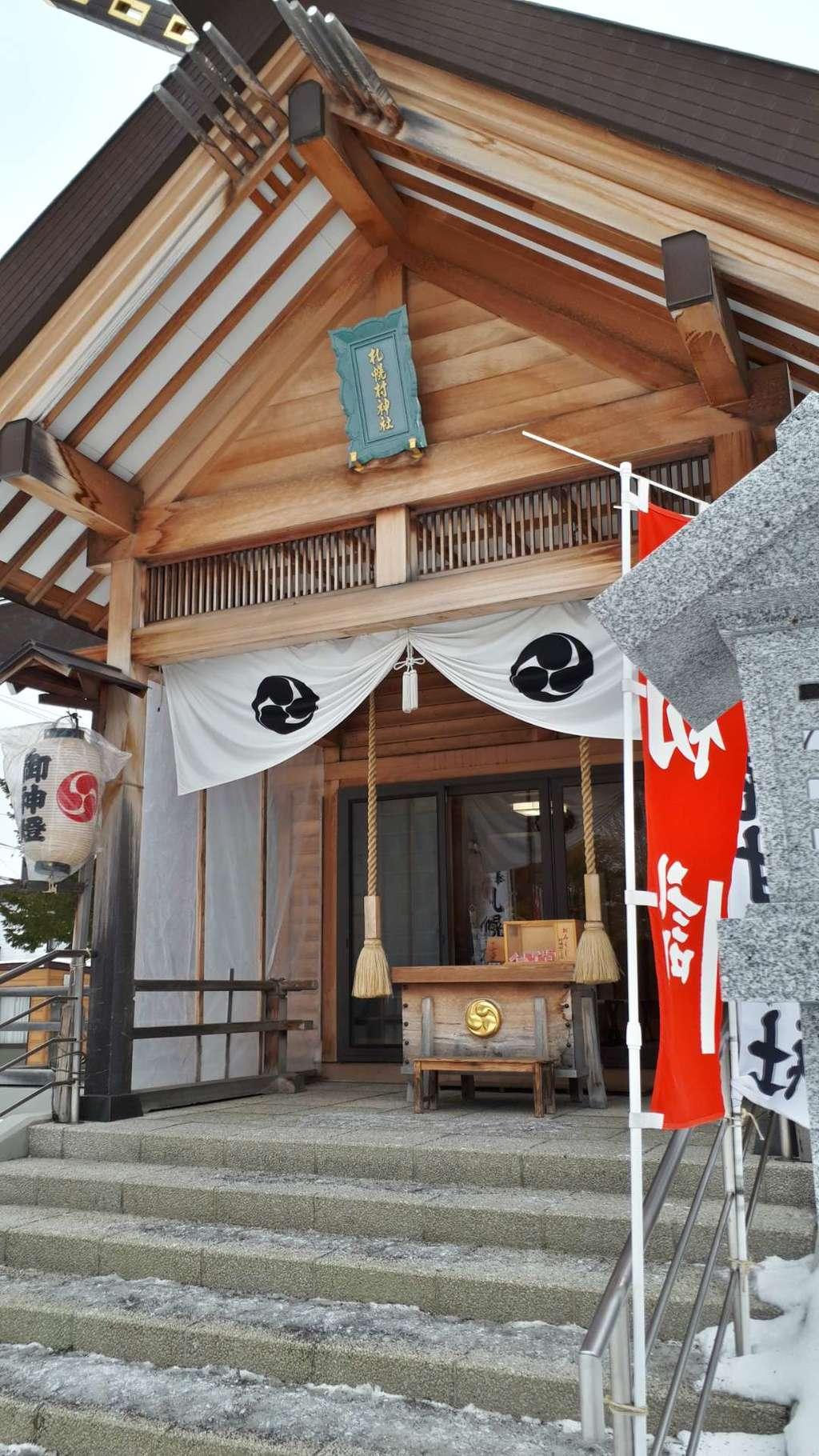 札幌村神社の本殿