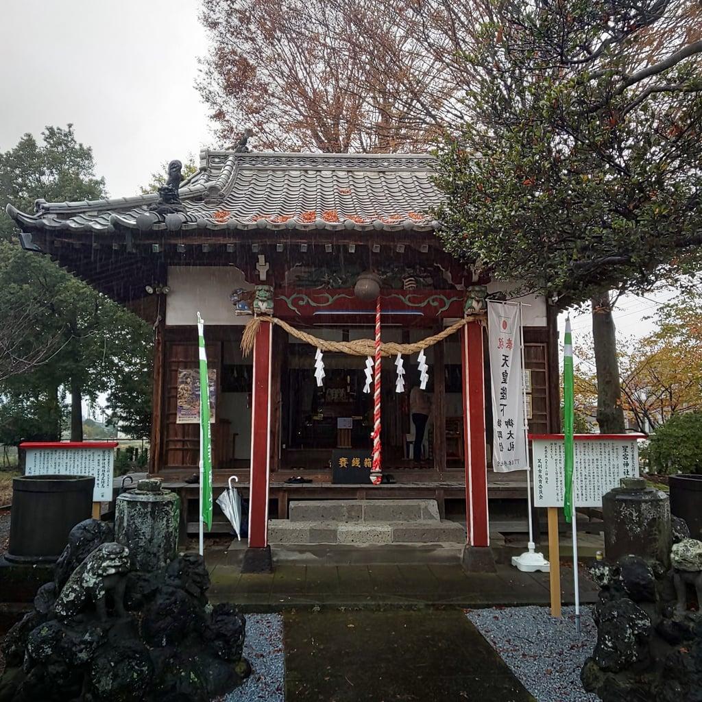 星宮神社(下野國・梁田宿総鎮守社)の本殿